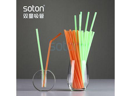 PLA flexible straws,item No. 73001